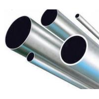 Wholesale 9.52mm Cold Drawn Aluminium Tube 3003 Alloy For Automobiles , Ships , Aviation from china suppliers