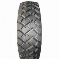 Wholesale 23.5R25/17.5R25 All-steel Engineering Radial Tires with Good Wear-resistant and Cut Resistance from china suppliers