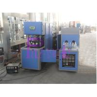 Wholesale Semi Automatic 1000BPH Bottle Blowing Machine For Round Plastic Bottle from china suppliers