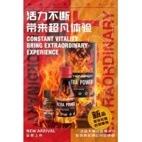 Wholesale 10ml 30ml Super Rush Poppers Cleaner Safer Sex Products from china suppliers