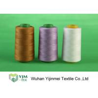 Wholesale 30/2 40/2 3% 4% Oil Polyester Spun Sewing Thread To Different Length Customized from china suppliers