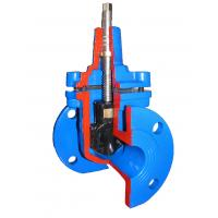 Light Weight Flange End Resilient Seated Gate Valve Din F4