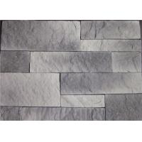 Quality Antique Colored Artificial Faux Stone Wall  Tile Glue Material for sale