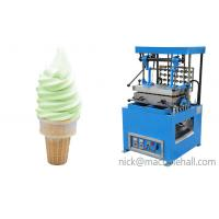 Buy cheap WAFER ICE CREAM CONE MAKER MACHINE WITH 32 MOULD from wholesalers
