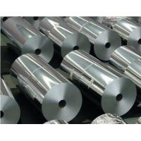 Wholesale 7 Micron Thickness Aluminium Foil Roll 8011 / O Household Aluminium Foil from china suppliers