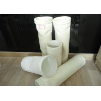 China 1 - 200 Micron Dust Filter Bag wholesale