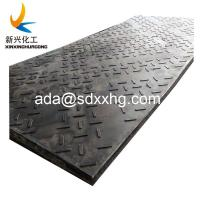 Wholesale track mat for heavy equipment large plastic floor mat heavy duty road mat UHMWPE ground mats plastic sheet TrackMat HDPE from china suppliers