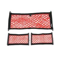 Wholesale Topfit Car Front Luggage Fit Cargo Nets for Tesla Model S P90 90 P85 85 60(2012-2015) from china suppliers