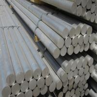 Buy cheap 5A06 H112 Extruded Aluminium Bar Corrosion Resistance Aluminium Solid Square Bar from wholesalers