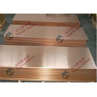 Buy cheap H118 Polished Brass Copper Alloy Sheet from wholesalers
