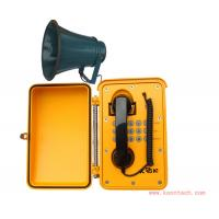 Wholesale Heavy Duty Industrial Telephones Yellow Weatherproof With Loudspeaker from china suppliers