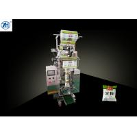 Buy cheap CE Certificated PLC Touch Screen Pump Sachet Filling And Sealing Machine for Paste from wholesalers