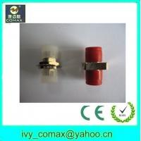 Wholesale FC fiber optic adapter from china suppliers