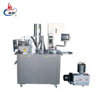 China Semi Automatic Capsule Filling Machine For Animal Drug , 8000-12500 Capsules / H on sale