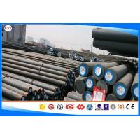 Wholesale 535A99 / EN 31 Round Alloy Steel Bar Dia 10-320 Mm High Carbon Chromium Alloy from china suppliers
