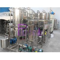 Wholesale 1000L/H SUS304 Vacuum Deaerator for Juice Processing Equipment from china suppliers