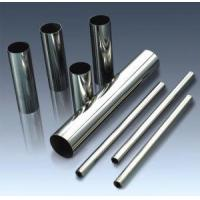 Wholesale 201 Stainless Steel Pipes, Can Be Used for Decorations from china suppliers