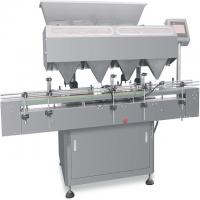 Buy cheap Professional Design Electronic Tablet Counting Machine With 48 Channels Sensor from wholesalers