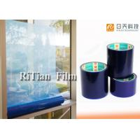 China Anti Scratch Window Glass Protection Film PE Material Abrasion Resistant on sale