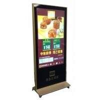 Wholesale Gold Free Standing LCD Digital Signage 55 Inch For Restaurant Full Angel from china suppliers