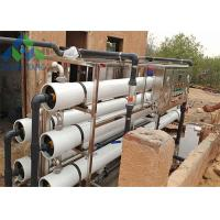 Siemens/ Omron PLC Control Salt Water Treatment Plant For Domestic Water