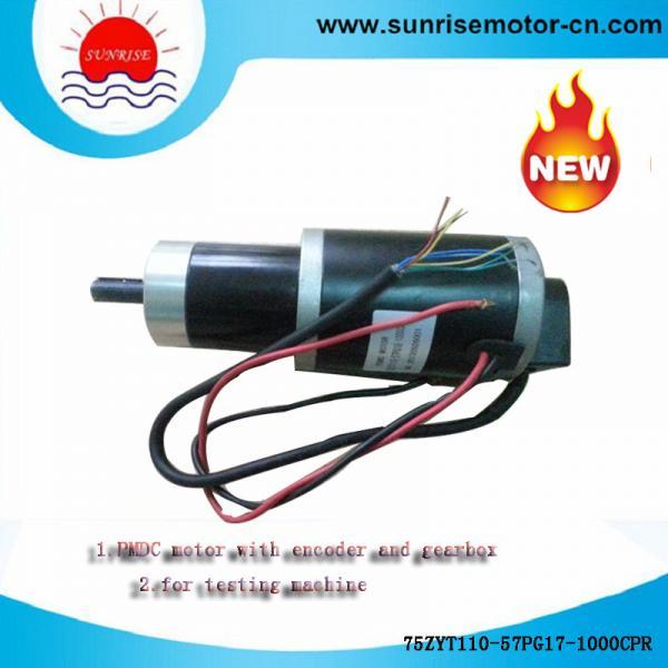 Pmdc Motor 75zyt110 57pg17 1000cpr Dc Servo Motor Of Item