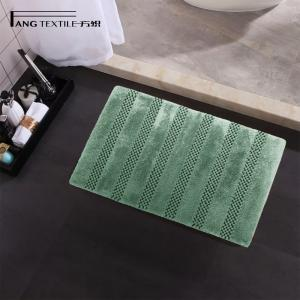 Wholesale Antibacterial 0.8 Inch Pile Shaggy Chenille Bathroom Rugs from china suppliers