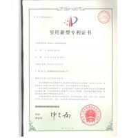 Chengdu LST Science And Technology Co., Ltd. Certifications