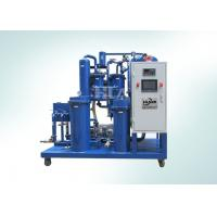 China Sunflower Oil Cooking Oil Purifier Machine With PLC Touch Screen Control Panel on sale
