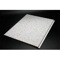 Wholesale Waterproof Sparkling decorative pvc wall panels 250*5mm , 250*8mm from china suppliers