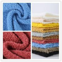 Buy cheap super soft acrylic cotton mixed jeans appearance air spun yarn for 3GG fancy from wholesalers