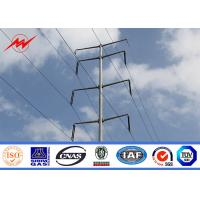 Buy cheap Metal Multi-Sided Tapered Tubular Power Utility Poles For 33kv Transmission Line Steel Pole Tower from wholesalers