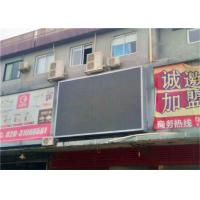China 1R1G1B Outdoor SMD LED Display P8 , Stage Background Full Color LED Curtain Wall on sale
