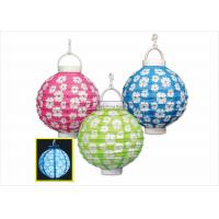 Wholesale Green Flower Led Paper Lantern Lights Unique Design For Cultural Center from china suppliers