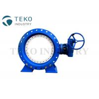 China Ductile Iron Body Double Eccentric Butterfly Valve Wafer Or Flanged End For Water Works on sale