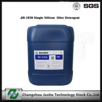 Quality JH-1020 Single Silicon Wafer Cleaning / Silicon Slice Detergent PH 12.0-14.0 for sale