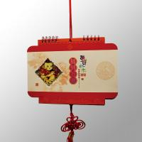 Wholesale Personalized Calendar Printing For Promotional Gift from china suppliers