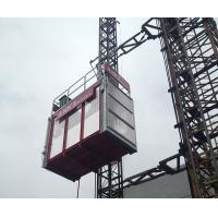 Wholesale High Capacity 2000kg Building Hoist Construction Site Elevator With VFC System from china suppliers