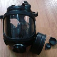 Wholesale military gas mask from china suppliers