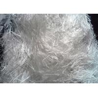 Wholesale 13 Micron Fiber Diameter Chopped Fiberglass Strands Compatible With PA6 from china suppliers
