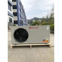 Quality 12KW Electric Air Source Industrial Heat Pump Bathroom hot water provide and heating for sale