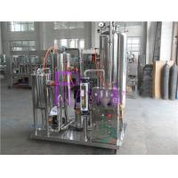 Wholesale 3000L Three Tanks Coke Cola Carbonated Drink Mixer for soft drink processing line from china suppliers