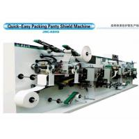 Wholesale Quick-Easy Packing Panty Shield Machine JWC-KBHD from china suppliers