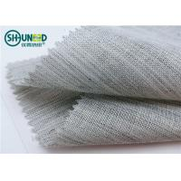 Buy cheap Washable Polyester Canvas Woven Long Hair Interlining Horsehair Lining for Men from wholesalers