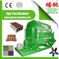 Wholesale Egg tray machine/egg tray making machine from china suppliers