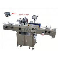Wholesale Wine Round Bottle Sticker Labelling Machine For Automatic Craft beer ,Wine & distilled spirits from china suppliers