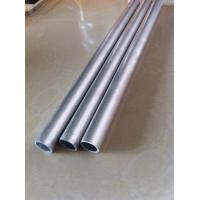 Wholesale Transportation Vehicles Aluminum Round Tubing , 4 Inch Aluminum Pipe 5052 Alloy from china suppliers