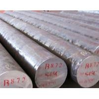 Wholesale Carbon Steel Round Bar CK45 from china suppliers