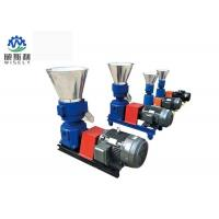 China Grass Pellet Agriculture Farm Machinery Floating Fish Feed Pellet Machine on sale