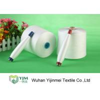 Buy cheap TFO 20s-60s Polyester Spun Yarn Raw White 100 Spun Polyester Sewing Thread High from wholesalers
